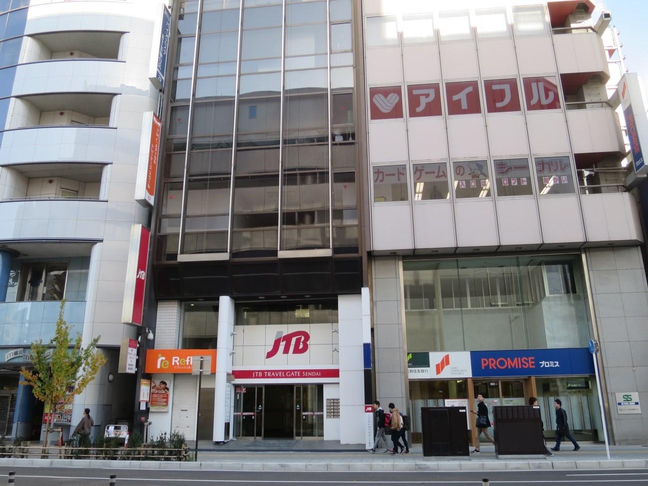 JTBビル 7 階です。ビルの入口を入って右手のエレベーターでお越しください。